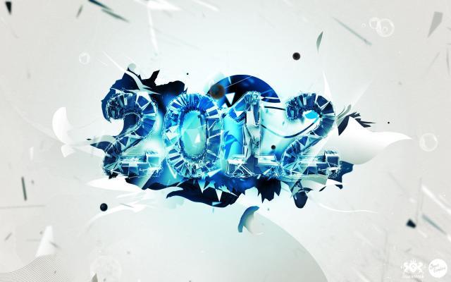 Новый год 2012 - фото 0402