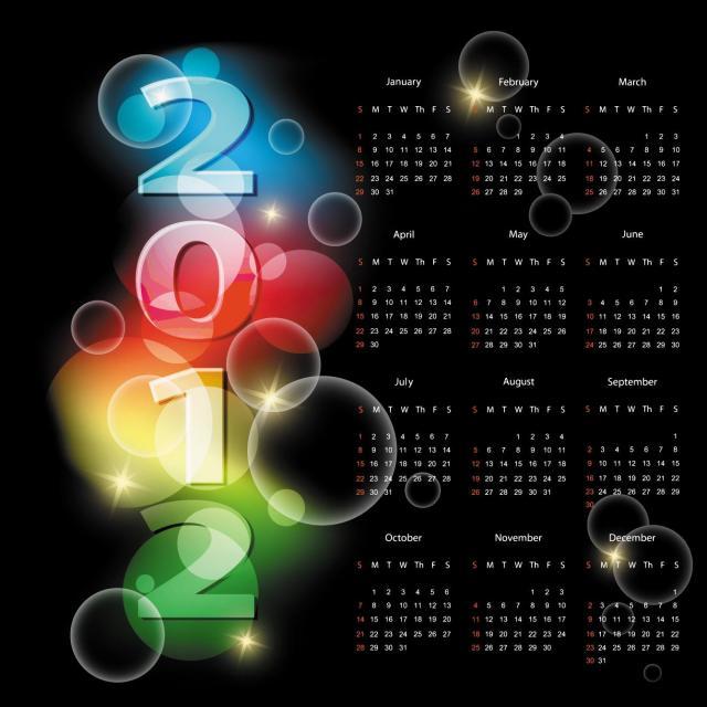 Новый год 2012 - фото 0406