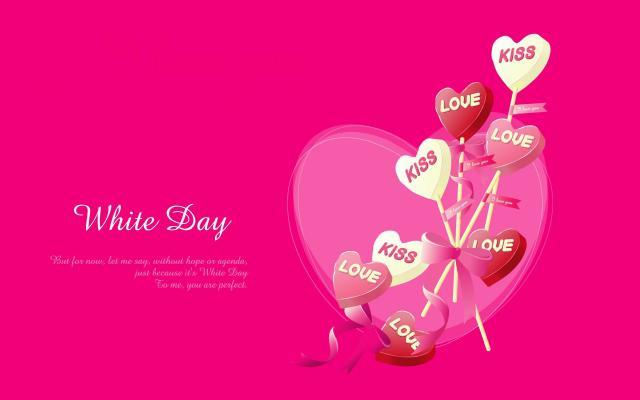 Валентинов день - фото 0531