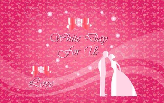 Валентинов день - фото 0537